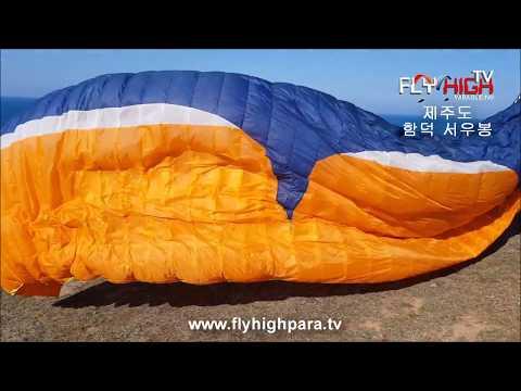 플라이하이패러글라이딩스쿨 비행영상