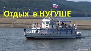 Отдыха и рыбалка базы в башкирии нугуш