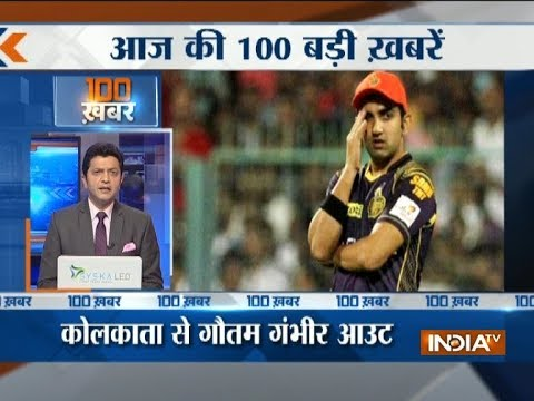 News 100 | 4th January, 2018 | 08:00 PM