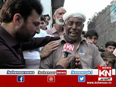 Shiqayat 20 September 2020 | Kohenoor News Pakistan