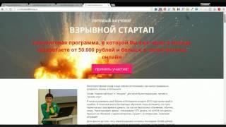 Сертификация 16 июня.  Екатерина Мелихова