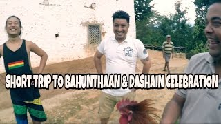 preview picture of video 'Short Trip To Bahunthaan And Dashain Celebration Drone Shots Vlog #6'