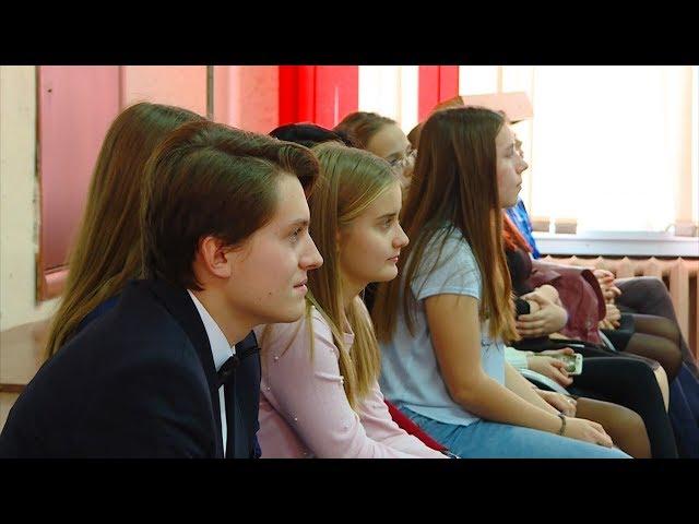 Школьников обучили навыкам лидеров