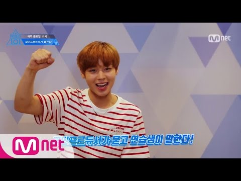 Produce 101: Profiles [Season 2] - + live stream links for