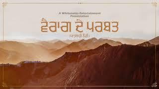 Vairaag De Parbat  | Manpreet | Harmanjeet | Gavy Sidhu | White Notes Entertainment