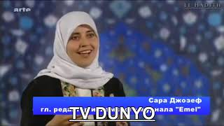 Великий Ислама Хадж 50000 2018