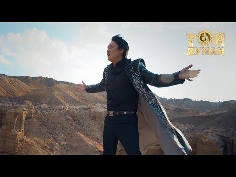 Өмірқұл Айниязов - Атамекенім