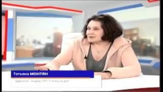 Скандал в эфире  Женщина просто молодец