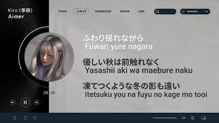 【季路】Kiro - Aimer ♫ Seasons Avenue ♫ Lyrics_Romaji_Engsub_Vietsub