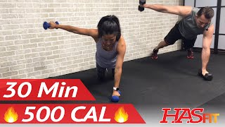 30 Minute HIIT Workout for Fat Loss - High Intensity Workout Exercise - At Home HIIT Home Workout by HASfit
