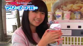 【公式】マリーナブルー村上幸歌の食レポ - 2016.10.19
