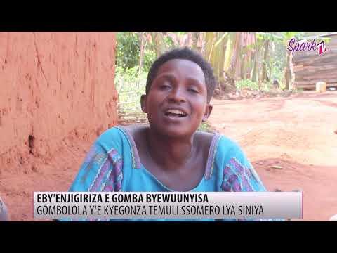 Eby'enjigiriza e Gomba by'ennyamizza, egombolola y'e Kyegonza terina somero lya siniya