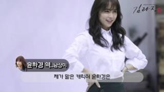 김과장 1차 메이킹