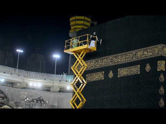 Video: Masjidil Haram Bersiap Sambut Bulan Ramadan al-Mubarak