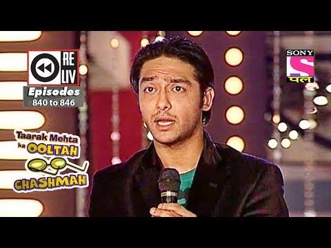 Weekly Reliv | Taarak Mehta Ka Ooltah Chashmah | 11th Nov to 17th Nov 2017 | Episode 840 to 846