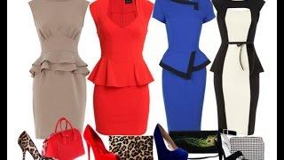 БАСКА на ПЛАТЬЕ - 2017 / Basque DRESS / Baskische DRESS