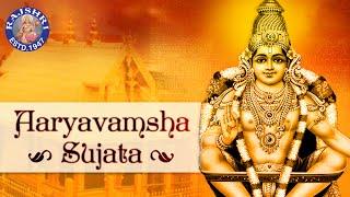 Aarya Vamsa Sujatha  Ayyappa Sri Swami Ayyaappa Bhajans