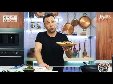 Легкий и полезный салат с грибами