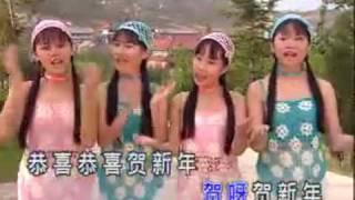 Four Golden Princess 5