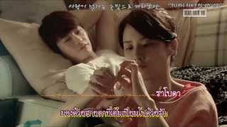 [THAISUB] Jung Yup - Why did you come now (Ost.I hear your voice)[Karaoke]