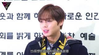 Wanna One朴志訓 NCT馬克等高中畢業 校服帥氣超逆齡