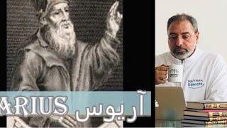 فعليكم إثم الأريسيين! الرد على أ. محمد شاهين و د. سامي عامري