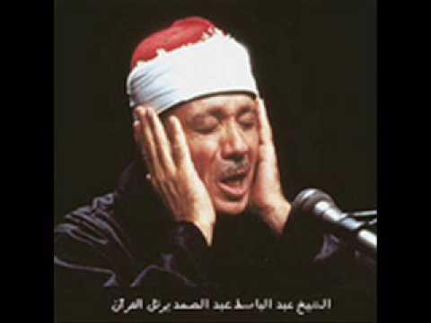 ABSOLUTELY AMAZING Surah Takweer - Qari Abdul Basit