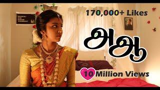 Best Tamil Short Movie 2018