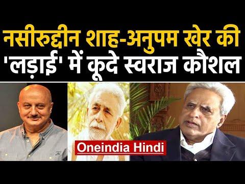 Kishor Kumar Mere Jivan Sathi Rajesh Khanna Youtube Kuldeep saproo video shot by : youtube video downloader