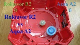 Роктавор Р2 против лего бея. Кто выносливей?