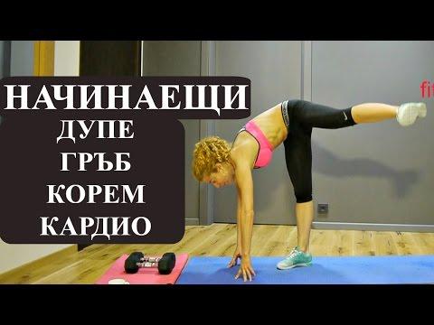 Evelina Khromchenko tungkol sa kung paano mawalan ng timbang