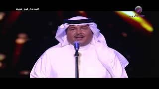 محمد عبده | نجمي و نجمك | دار الأوبرا المصرية تحميل MP3