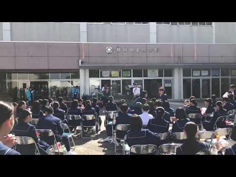 那珂川北中学校 第15回コミュニティそよかぜフェスタ ダイジェスト
