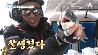 City Fishers 2 EP6