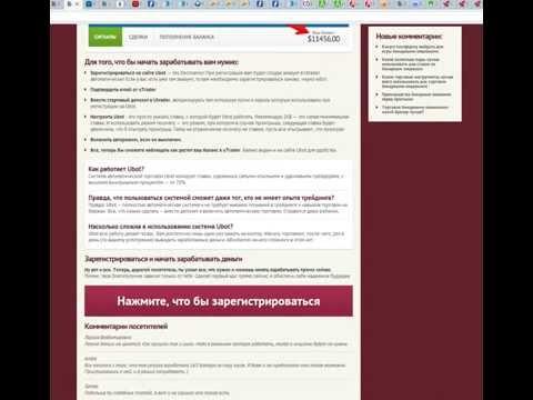 Заработать в интернете в беларуси