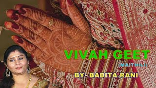 SUTAL CHALIAYEE HAM BABA KE DUARIYA / MAITHILI VIVAH GEET / BY BABITA RANI - Download this Video in MP3, M4A, WEBM, MP4, 3GP
