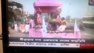 LIVE DOORDARSHAN  FOR  OMKAR RATHAJATRA