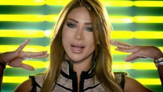 Reem El Sharif - Ani Horra | ريم الشريف - أني حرة