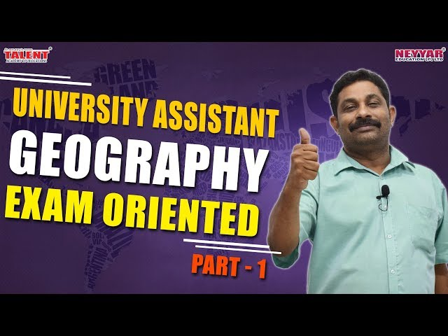 Most Expected Geography Questions for University Assistant