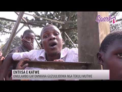 Omwana attiddwa nasuulibwa mu mwala e Makindye