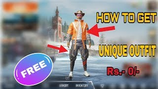 Pubg Mobile How To Get Free Unique Outfits | Only 0.5% People Know About This Tricks