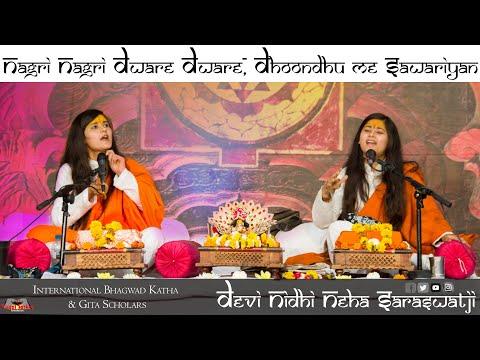 Nagari Nagari dware dware dhhundhhoo re sanwariya