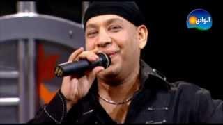 Essam Karika - Bolika / عصام كاريكا - بوليكا تحميل MP3