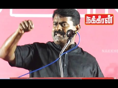 Seeman-ultimate-speech-about-New-Education-Policy-Must-watch