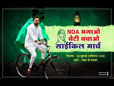 Chhotu Chhaliya/छोटू छलिया का सुपरहिट गाना- घण्टी बाजे टन टन, नीतीश भागे दन दन!