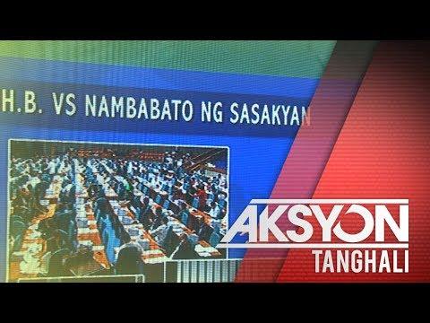 [News5]  Mabigat na parusa sa mga mambabato ng sasakyan, pasado na sa Kamara