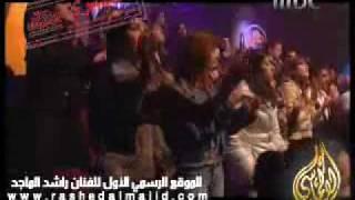 هلى لا تحرمونى منة hali la t7hromoni minah-Rashed almajed