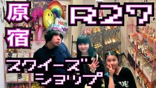 PICNIC 原宿店動画