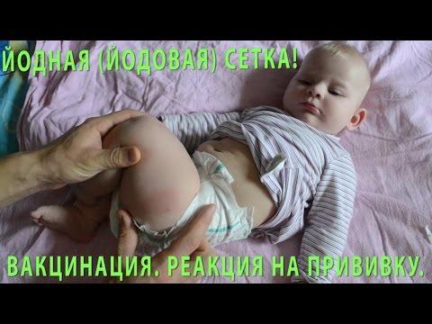 Прививка новорожденному от гепатита за и против