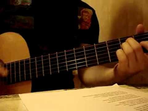 Гитара - я куплю тебе новую жизнь